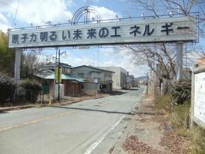 ⑫5年目の福島第一原発事故_R